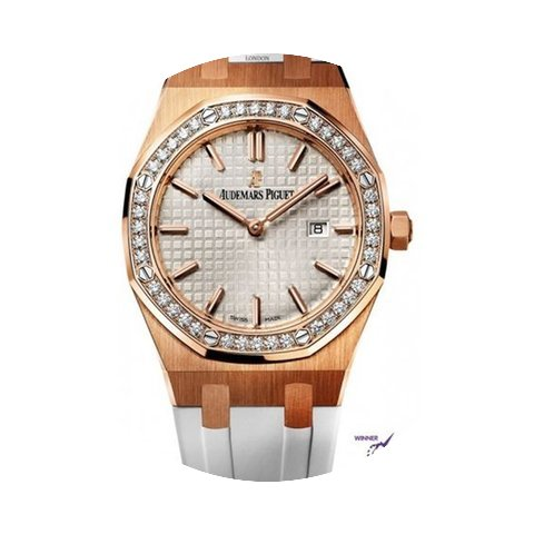 Audemars Piguet Royal Oak Quartz Rose Go...