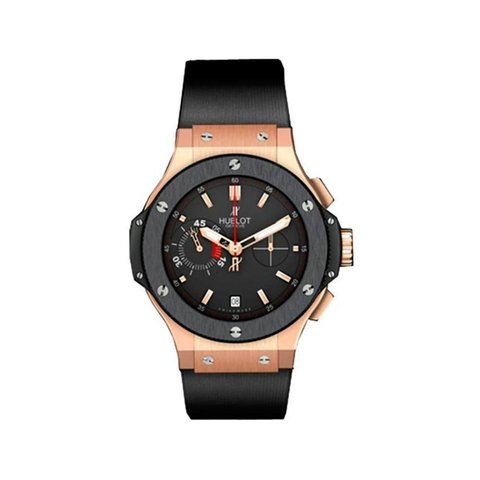 Hublot Big Bang UEFA18k Rose Gold Men's ...