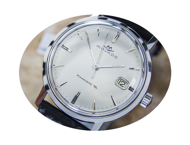 Movado Kingsmatic Automatic Stainless St...