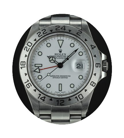 Rolex Explorer 16570 white dial full set...