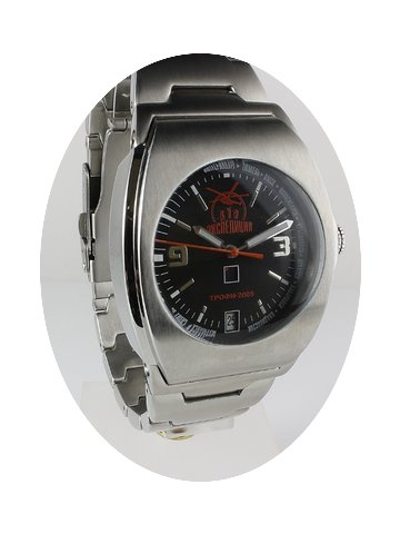 Vostok Expedition 2005 Limited Edition...