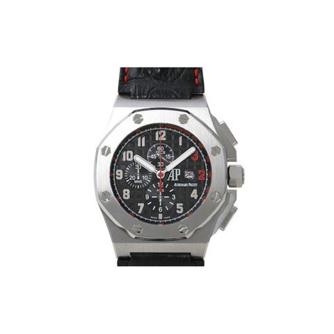 Audemars Piguet Royal Oak Offshore Shaqu...