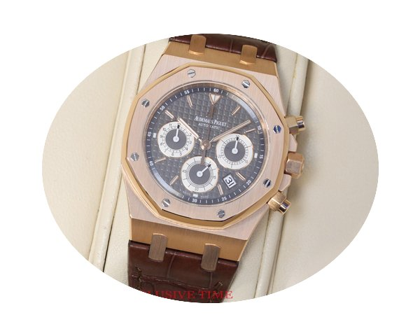 Audemars Piguet Royal Oak 39mm Rose Gold...