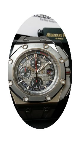 Audemars Piguet Royal Oak Offshore Micha...