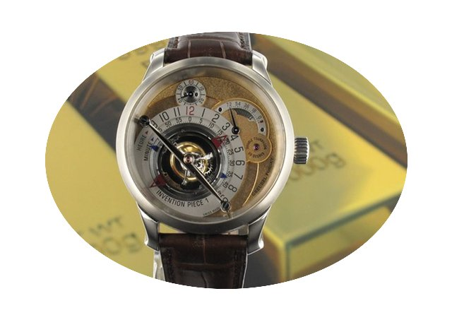 Greubel Forsey Invention Piece 1...