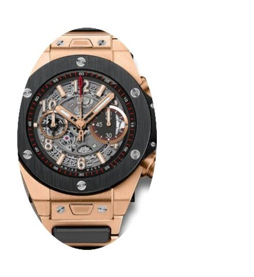 Hublot Big Bang UNICO Skeleton Dial 18k ...