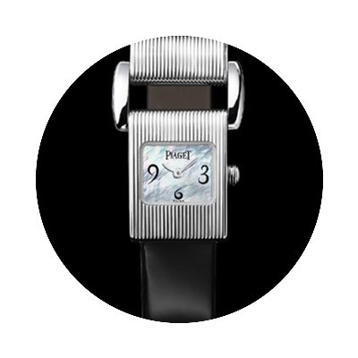Piaget [NEW] Miss Protocole Classic XS...